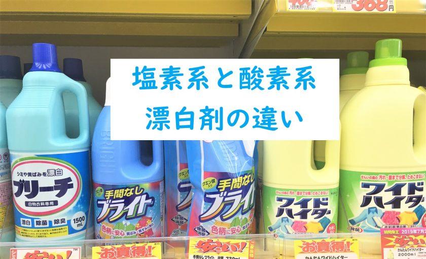 オキシ クリーン ワイド ハイター ワイドハイターEX粉末の成分には酵素配合!洗濯ではオキシクリーンよ...
