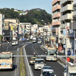 横浜市磯子区 不要品回収