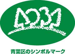 横浜市青葉区 事務所 オフィス移転 おすすめ業者