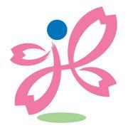 北本市 シンボル