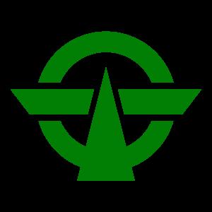 小平市 シンボル