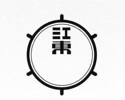 江東区 シンボル