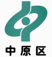 中原区 シンボル