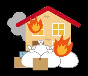 ゴミ屋敷 危険 火事
