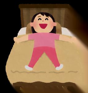 ベッド マットレス処分