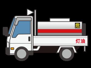灯油販売車