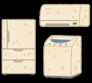 冷蔵庫洗濯機