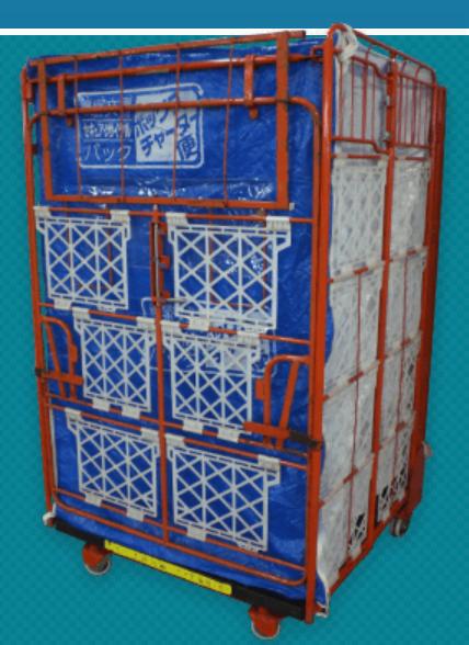 ヤマト運輸 エコラック 機密処分 書類サービス